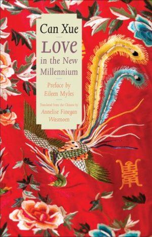 Love In The New Millenium
